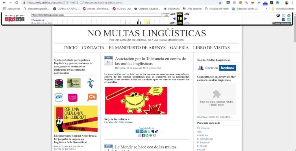Antiguedad WebArchive 1024x524 1